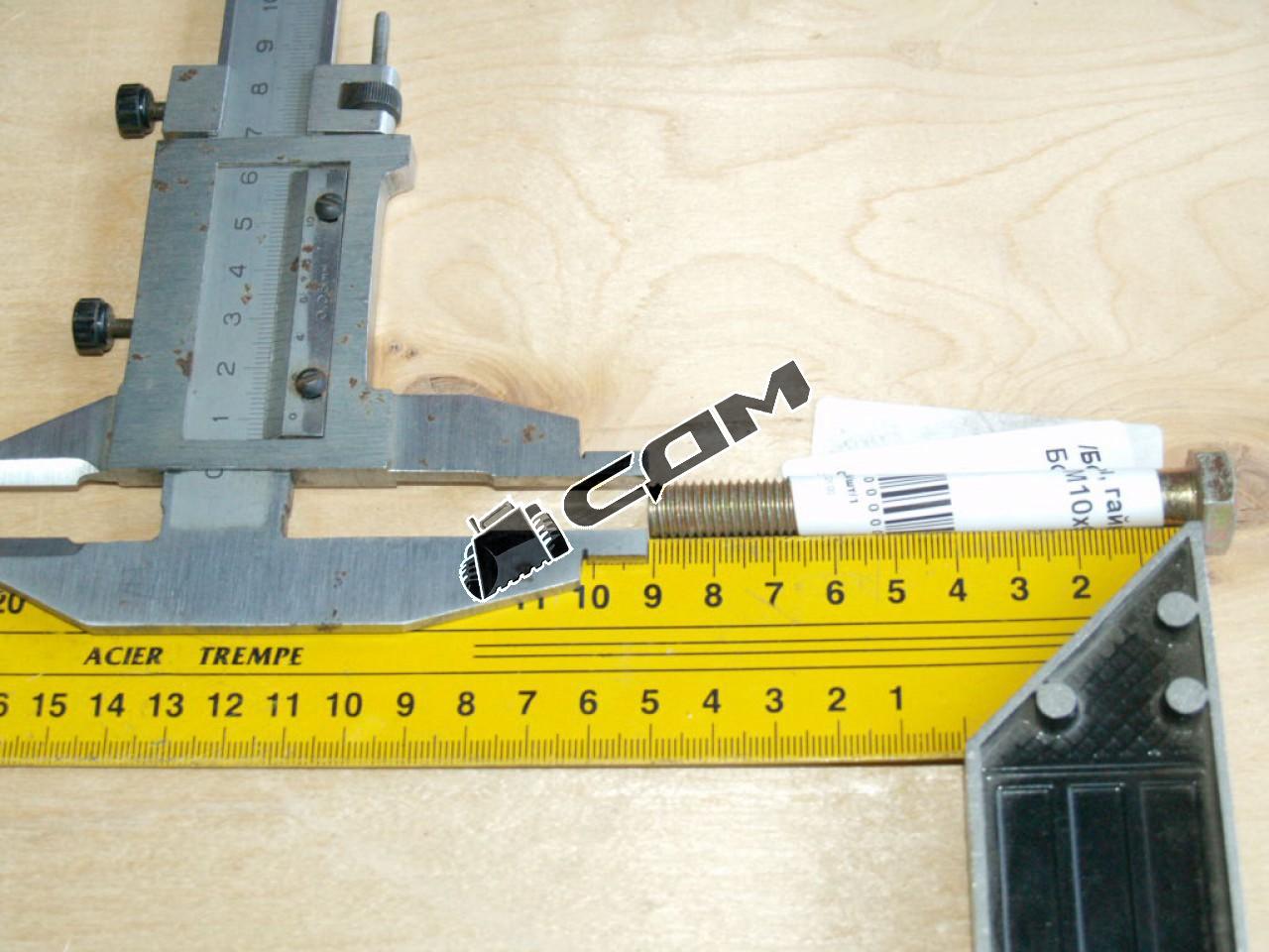 Болт крышки механизма переключения передач М10х90 HOWO 636010199