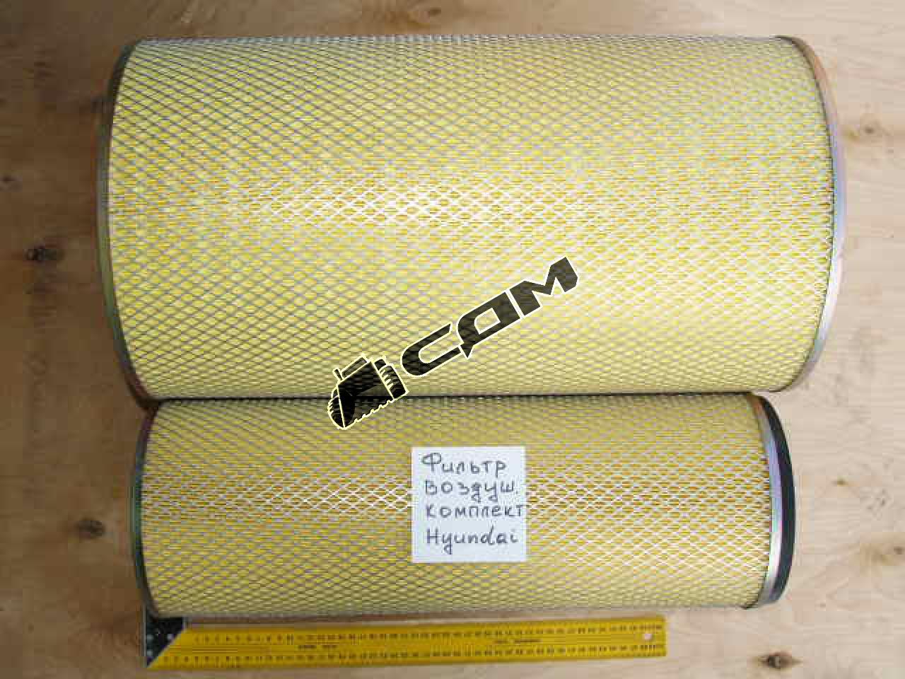 Фильтр воздушный (внешний+внутренний) 11NB-T000 11NB-20120+11NB20130